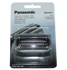 Cuchilla Afeitadora Panasonic WES9161Y