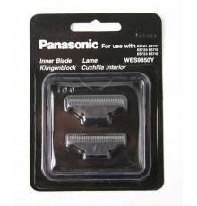 Cuchilla afeitadora Panasonic WES9850Y