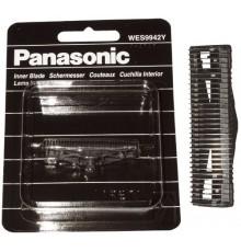 Cuchilla afeitadora Panasonic WES9942Y