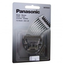 Cuchilla afeitadora Panasonic  WER9602Y